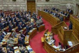 Новое правительство Греции получило вотум доверия