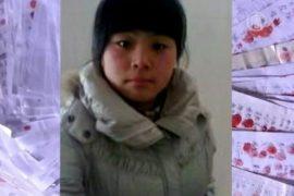 Молодая китаянка пишет открытое письмо Ху Цзиньтао