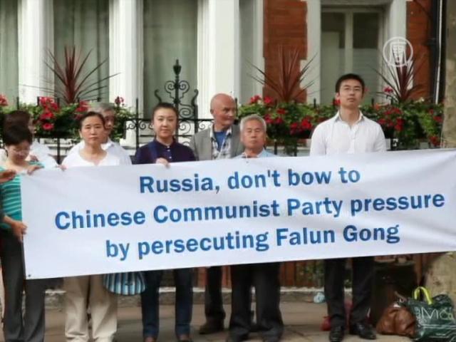 Британцы призывают РФ не запрещать книгу Фалуньгун