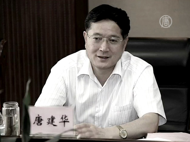 В Чунцине задержали полицейское руководство