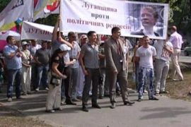 Тимошенко не приехала на суд по второму делу