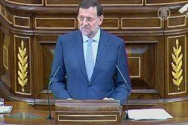 Премьер Испании объявил об урезании бюджета