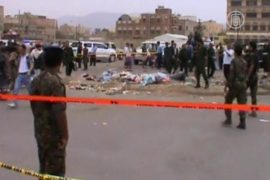 За взрывом в Йемене стоит «Аль-Каида»