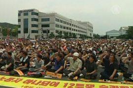 8-часовая стачка обошлась Hyundai в 4300 машин