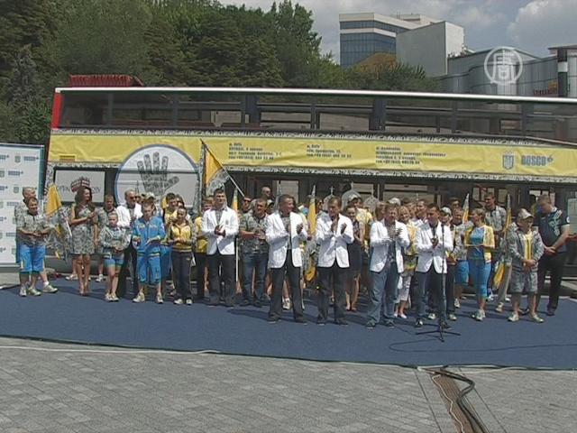 В Киеве презентовали форму украинской сборной