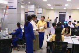Банкам Мьянмы дали доступ к иностранной валюте