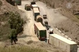 Грузы НАТО начали пересекать границу с Пакистаном