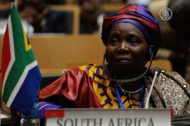 Комиссию Африканского союза возглавит женщина