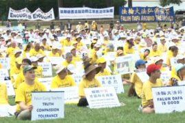 Вашингтон: в Китае извлекают органы у Фалуньгун!