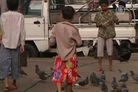 Торговля детьми – обратная сторона реформ в Мьянме