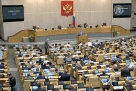 В России принимают законы в ущерб свободе слова