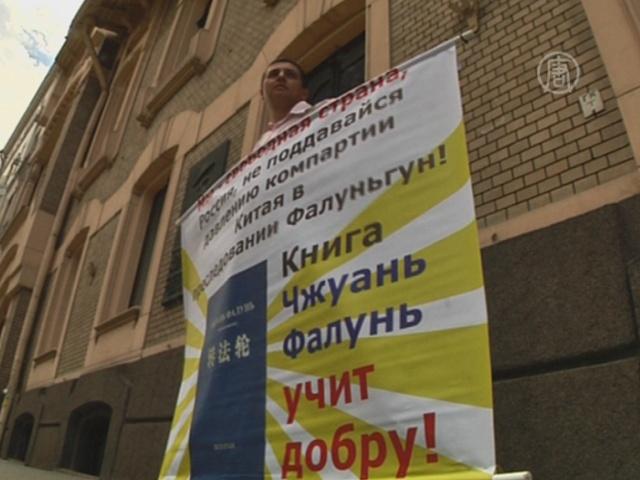 Свободу веры отстаивают в России