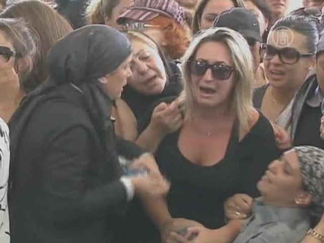 В Израиле начали хоронить жертв теракта
