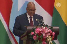 Китай пообещал дать Африке 20 миллиардов долларов
