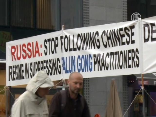 В Европе призывают Россию уважать права граждан