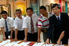 1800 тайваньцев просят свободы для Фалуньгун в КНР