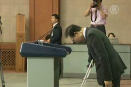 Ли Мён Бак извинился за брата-коррупционера