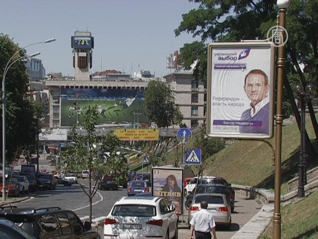 Украина готовится к парламентским выборам