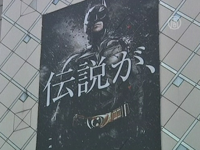 «Бэтмен-3» покажут в Японии без красной дорожки