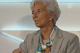 Кристин Лагард: США на пороге «фискального обрыва»