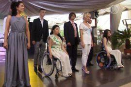 Первый показ мод для инвалидов прошел в Киеве