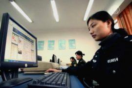 Пекинцы негодуют по поводу кибер-кампании полиции