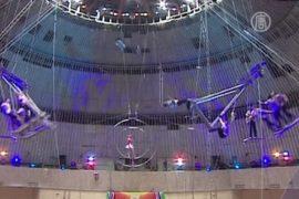 Кенийский брейкер стал акробатом цирка в Москве