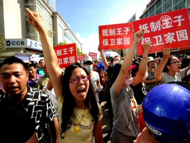 Отходы японского завода угрожают Китаю