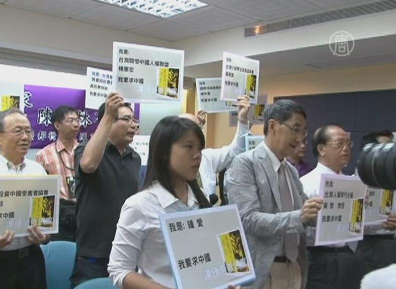Тайваньцы не верят в соглашение с КНР