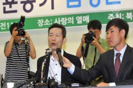 Сеул требует у КНР расследовать заявление о пытках