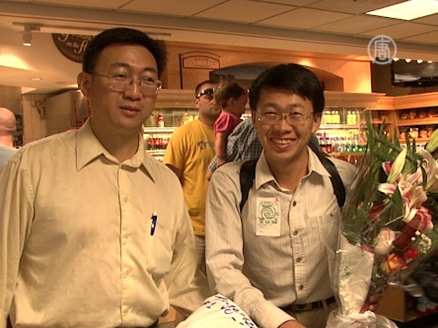 Братья-китайцы воссоединились в США спустя 12 лет
