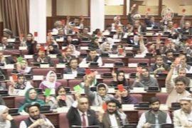 Министров уволили из-за бомбёжки границы