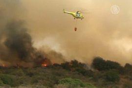 Лесные пожары бушуют на двух Канарских островах