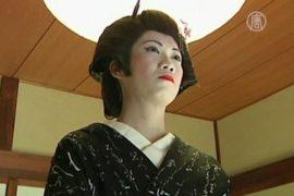 Китаянка учится на гейшу