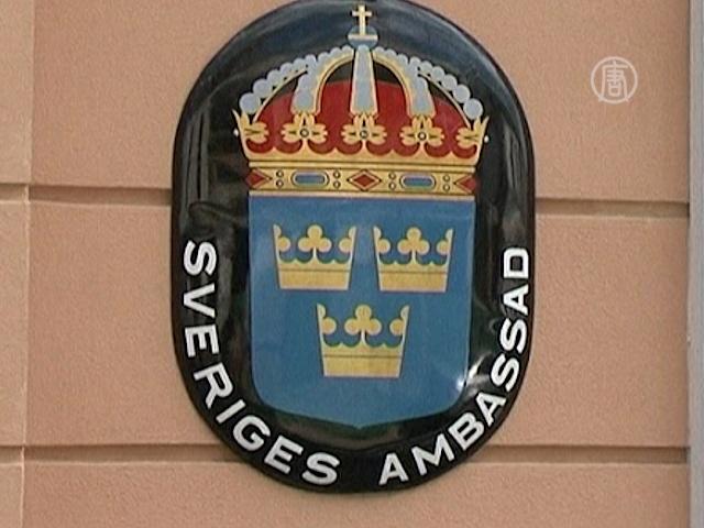 КГБ приглашает шведов в Минск