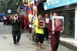 В Дхарамсале почтили память погибших тибетцев
