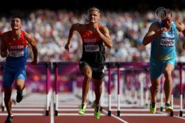 Олимпийские игры: результаты на 14 день