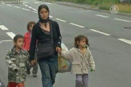 Власти Франции опять выгоняют цыган