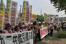 Китай и Тайвань подписали два торговых соглашения