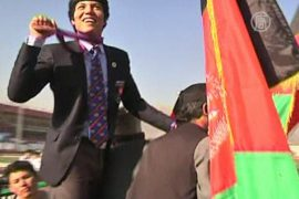 Афганистан чествует своего единственного медалиста