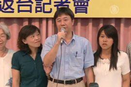 Освобожденный бизнесмен выступил перед СМИ
