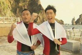 Южнокорейские пловцы посягнули на спорные острова