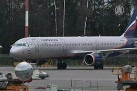 Самолет «Аэрофлота» посадили из-за угрозы взрыва