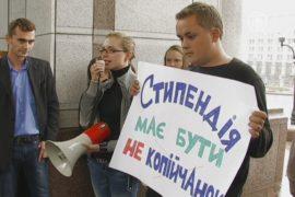 Украинские студенты требуют повысить стипендии