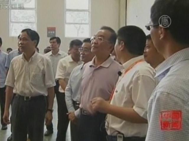 Премьер КНР: в экономике Китая идет спад