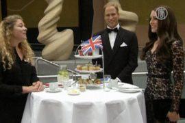 Ненастоящих Уильяма и Кейт чествовали в посольстве