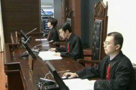 Аналитик: какой темы боятся китайские суды?
