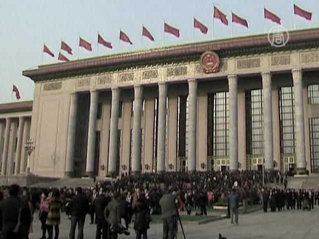 Перед сменой власти КНР столкнулась с трудностями