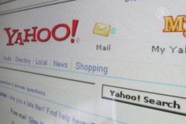 10 лет в тюрьме за письма на Yahoo