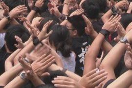 Гонконг: студенты голодают против промывки мозгов